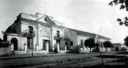Theatro-e-Prefeitura
